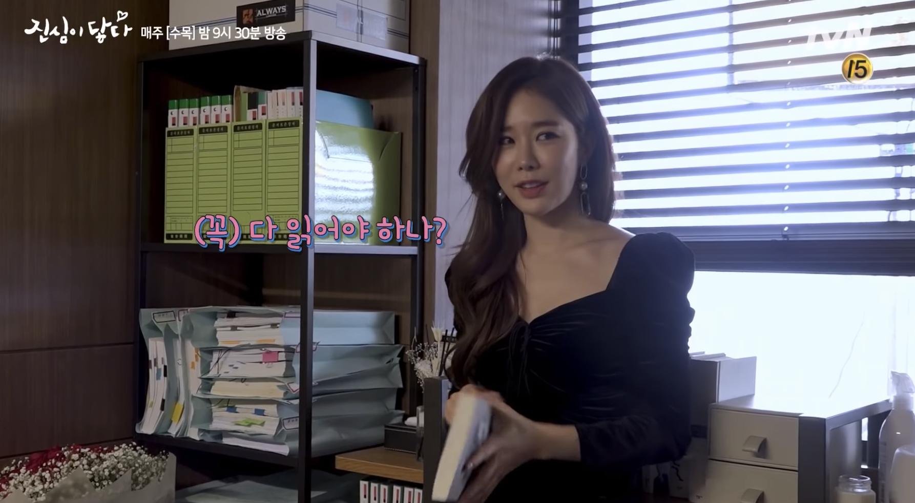 Yoo In Na bị quản lí lật tẩy là mọt sách rởm ngay hậu trường Touch Your Heart - Ảnh 5.