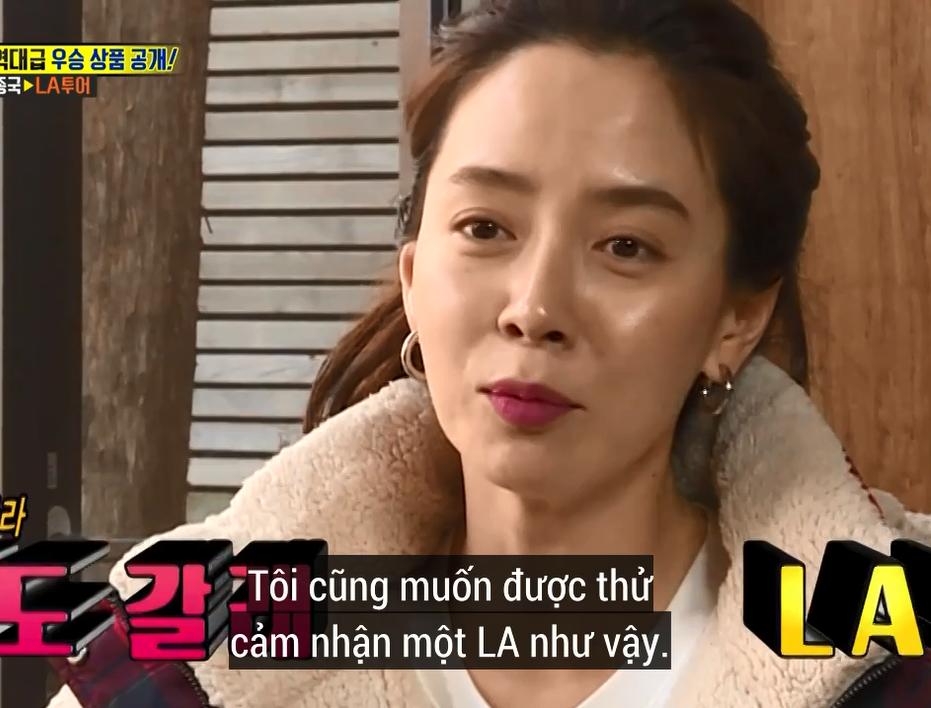 Running Man: Kim Jong Kook không dám chia sẻ phần thưởng với Song Ji Hyo vì sợ bị trêu chọc? - Ảnh 5.