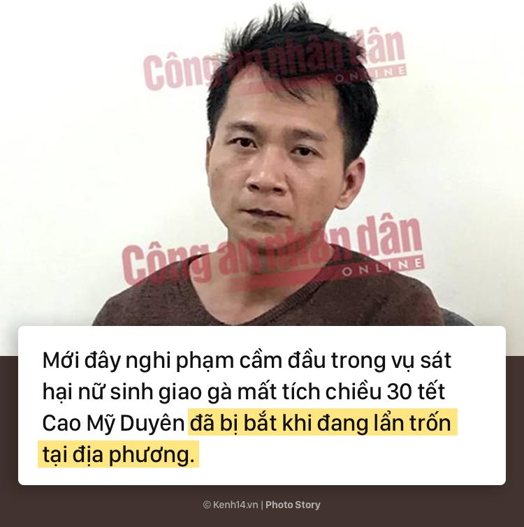 Toàn cảnh vụ sát hại nữ sinh giao gà tại tỉnh Điện Biên gây chấn động dư luận thời gian qua - Ảnh 1.