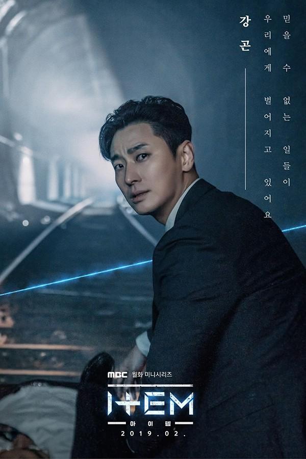 Haechi của Jung Il Woo mở hàng ăn khách, ăn đứt phim của Joo Ji Hoon và Nam Joo Hyuk! - Ảnh 6.