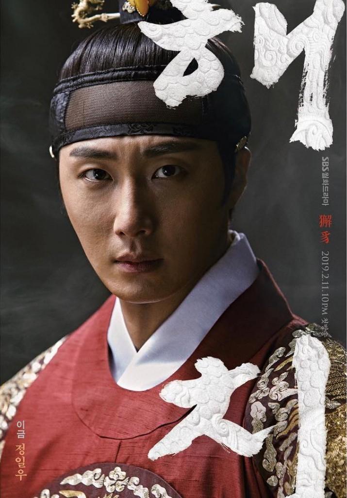 Haechi của Jung Il Woo mở hàng ăn khách, ăn đứt phim của Joo Ji Hoon và Nam Joo Hyuk! - Ảnh 4.