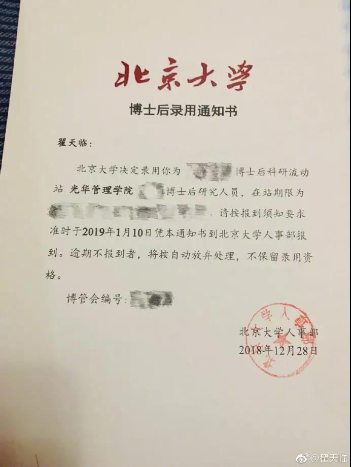 Cơ quan chức năng vào cuộc, làm rõ nghi vấn tiến sĩ rởm Địch Thiên Lâm mua bằng, sao chép bài luận trắng trợn - Ảnh 2.