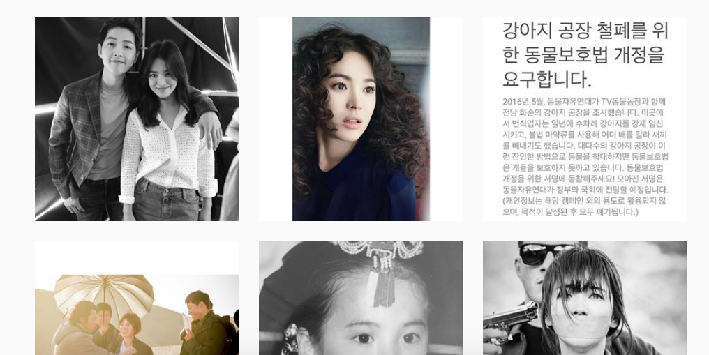 Ồn ào đầu năm: Rộ tin Song Song ly dị vì động thái mới nhất của Song Hye Kyo trên Instagram - Ảnh 4.