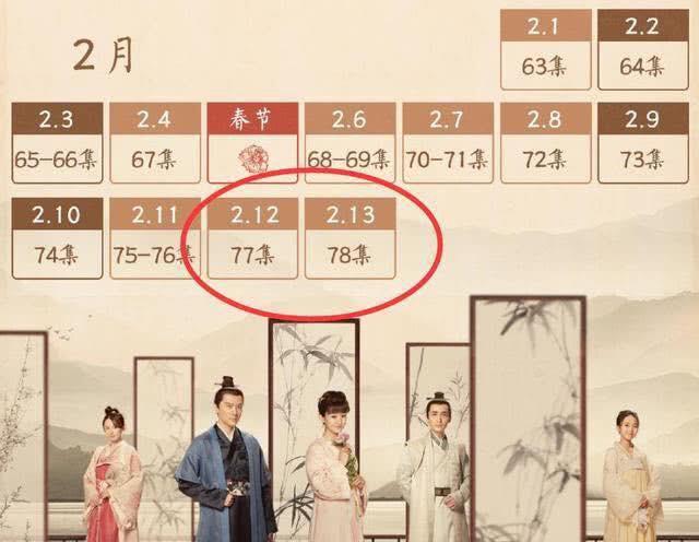 Đài Hồ Nam lầy lội, thấy rating Minh Lan Truyện cao lại định chơi chiêu câu giờ? - Ảnh 3.