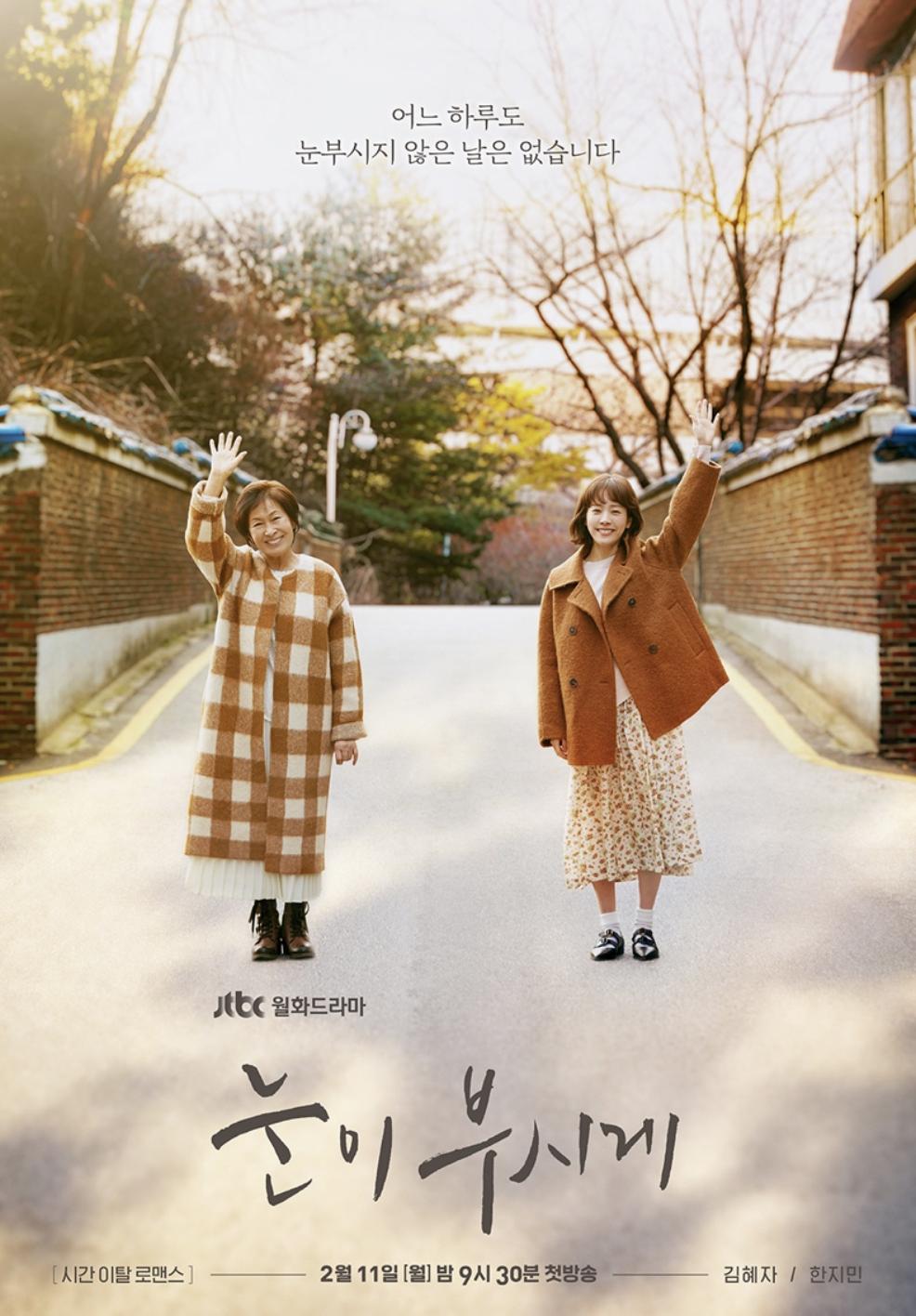Haechi của Jung Il Woo mở hàng ăn khách, ăn đứt phim của Joo Ji Hoon và Nam Joo Hyuk! - Ảnh 8.
