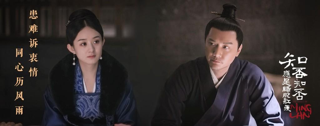 Mang danh phu nhân nhà giàu vậy mà cả hai cô vợ của Phùng Thiệu Phong trong Minh Lan Truyện chỉ mặc đi mặc lại một bộ váy duy nhất! - Ảnh 7.