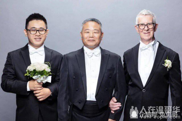 Chàng trai Đài Loan hạnh phúc kết hôn với cụ ông người Anh hơn mình 51 tuổi - Ảnh 3.