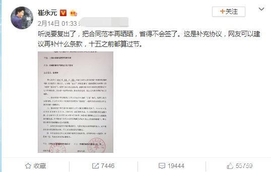 Loạt yêu sách quá đà, đòi hỏi cao của Phạm Băng Băng bị MC nổi tiếng tiết lộ - Ảnh 4.