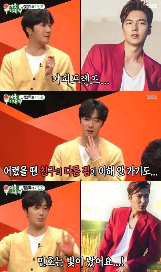 Tài tử Mặt trăng ôm mặt trời tiết lộ chuyện quá khứ đặc biệt: Lee Min Ho nổi tiếng thế nào hồi học cấp 3? - Ảnh 2.
