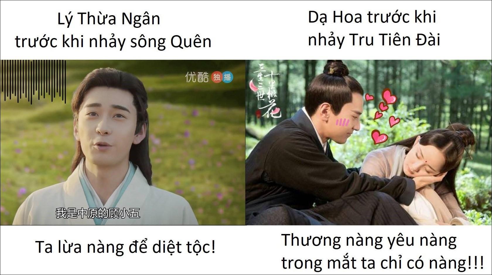 """Cảnh nhảy sông trong """"Đông Cung"""" lọt top tìm kiếm, Lý Thừa Ngân bị dân Trung chê thua xa Dạ Hoa Tam Sinh Tam Thế - Ảnh 3."""