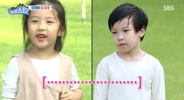 Những đứa con đẹp như thiên thần của dàn sao châu Á: Không ít bé lớn lên trong hoàn cảnh gia đình tan vỡ - Ảnh 3.