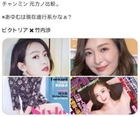 Rộ tin Changmin (DBSK) hẹn hò với sao nữ 18+ Nhật Bản, cặp đôi sống chung từ năm 2015? - Ảnh 24.