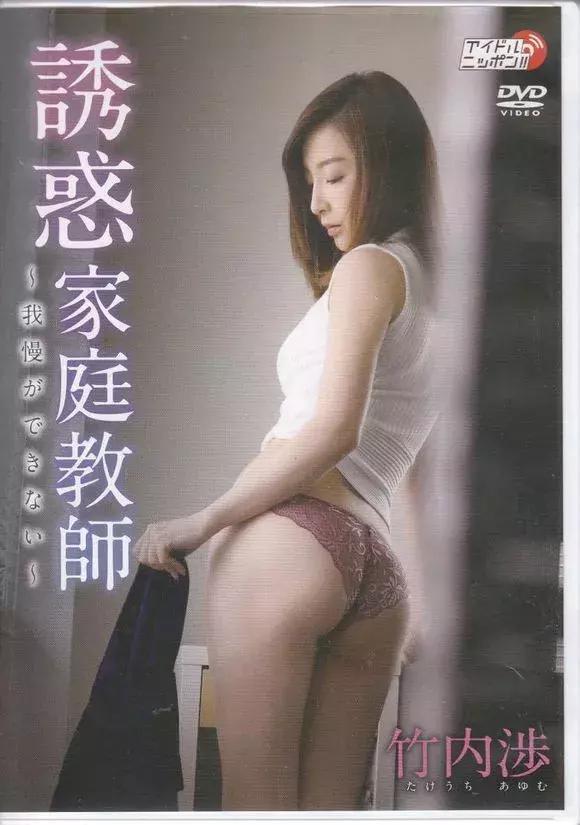 Rộ tin Changmin (DBSK) hẹn hò với sao nữ 18+ Nhật Bản, cặp đôi sống chung từ năm 2015? - Ảnh 18.
