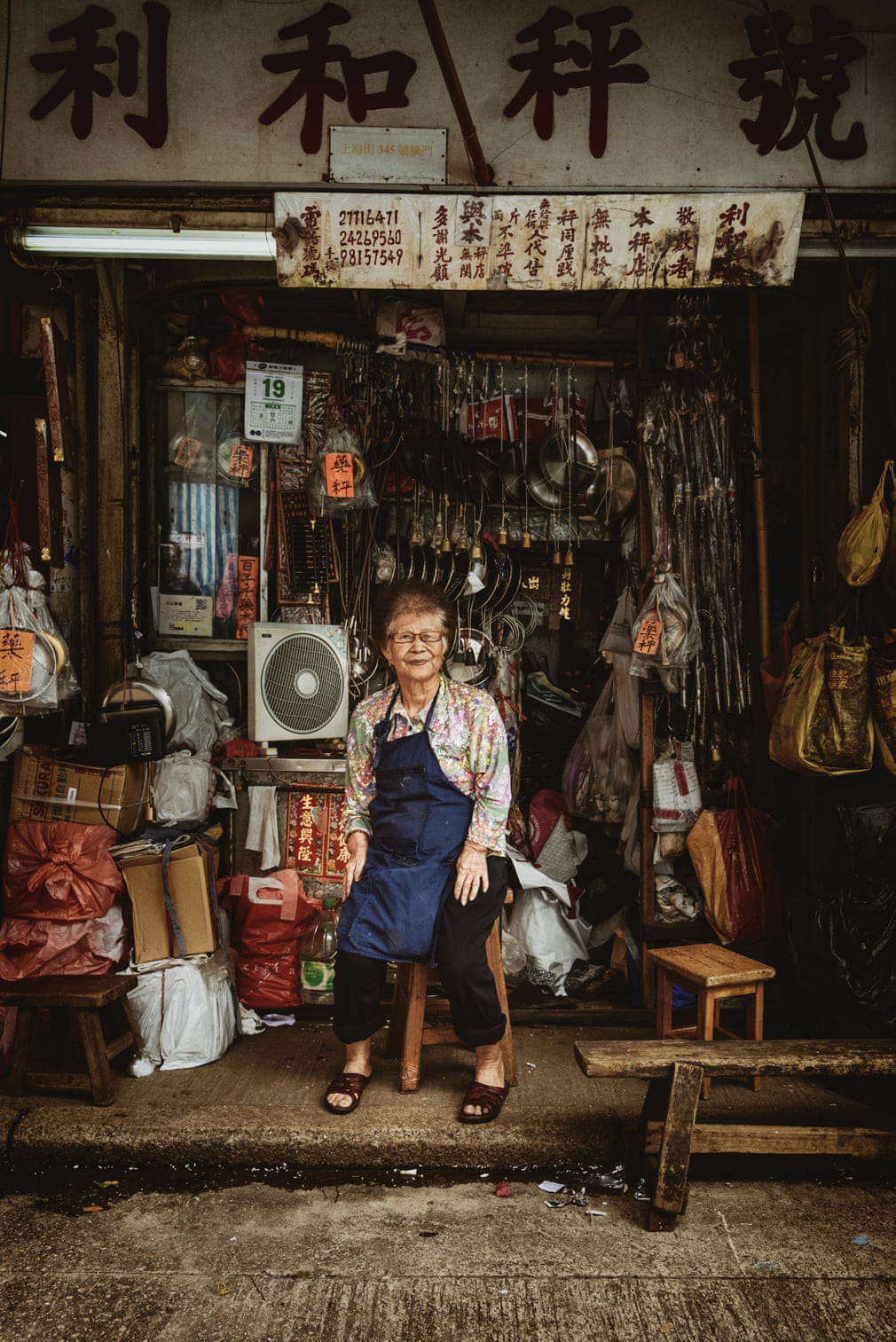 Những căn tiệm muôn năm cũ xứ Hương Cảng có làm bạn nhớ về một thời miệt mài luyện phim bộ TVB? - Ảnh 10.