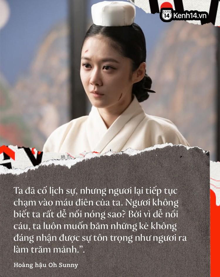 Khép lại phim cung đấu The Last Empress bằng 11 lời thoại ấn tượng từng gây nhức nhối - Ảnh 5.