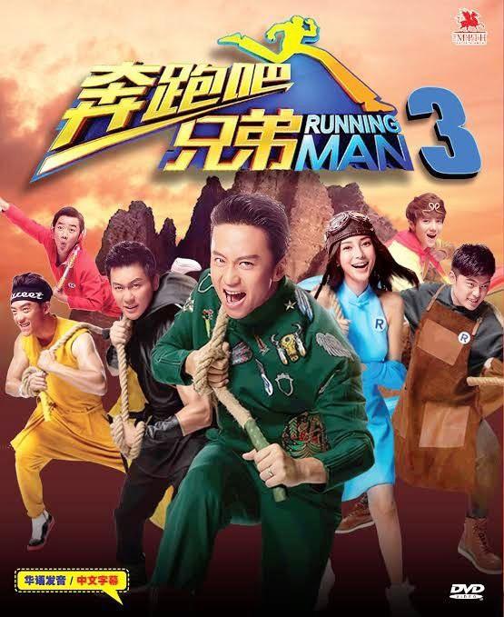 Đọ poster 3 phiên bản Running Man: Bản Việt Nam lồng lộn vẫn chưa bằng bản Trung Quốc - Ảnh 7.