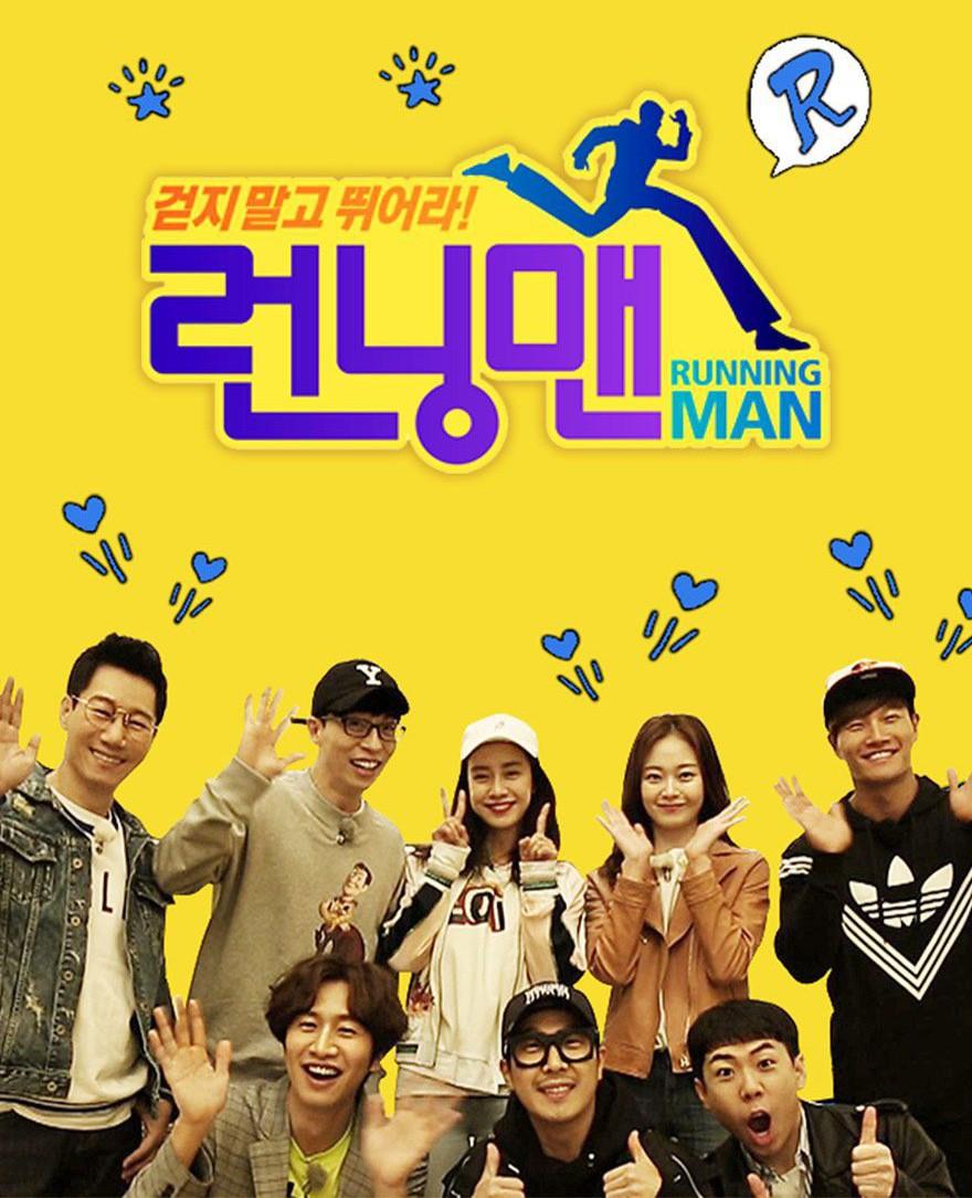 Đọ poster 3 phiên bản Running Man: Bản Việt Nam lồng lộn vẫn chưa bằng bản Trung Quốc - Ảnh 2.