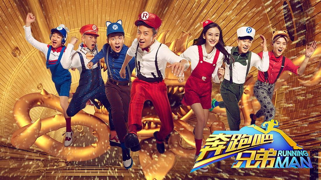 Đọ poster 3 phiên bản Running Man: Bản Việt Nam lồng lộn vẫn chưa bằng bản Trung Quốc - Ảnh 5.