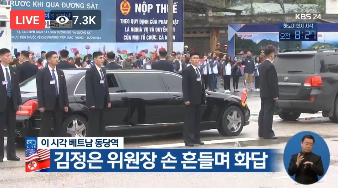 Dàn vệ sĩ tinh nhuệ tái hiện màn chạy bộ ấn tượng bên xe của Chủ tịch Kim Jong-un trước ga Đồng Đăng - Ảnh 7.