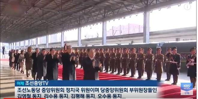 NÓNG: Trưởng nhóm nhạc nữ nổi tiếng Triều Tiên theo đoàn Chủ tịch Kim Jong Un tới Hà Nội - Ảnh 2.