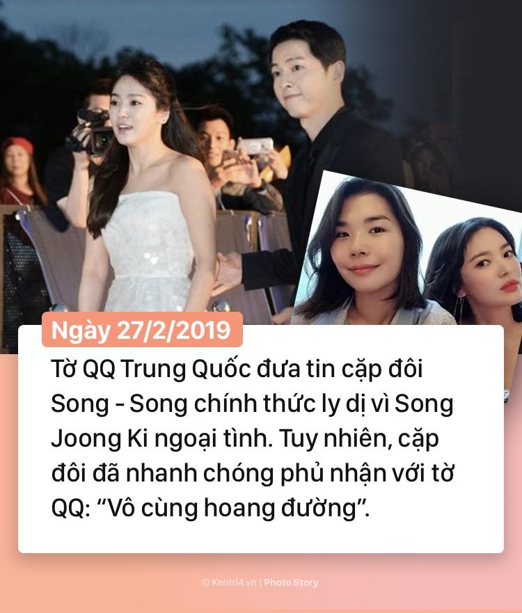Hành trình 2 năm hôn nhân Song Joong Ki và Song Hye Kyo: Từ cuộc tình thế kỷ trong mơ đến ồn ào chấn động cả châu Á - Ảnh 13.