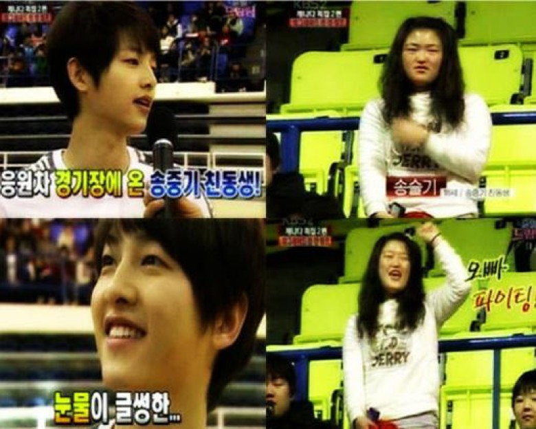 God and goddesses siblings outside the Asian show: Joong Ki Song - Photo 28 is a disbelief and disbelief.