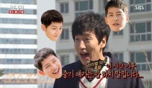 Vợ chồng Song Joong Ki - Song Hye Kyo phải chịu thua trước Lee Kwang Soo và bạn gái về khoản này! - Ảnh 2.