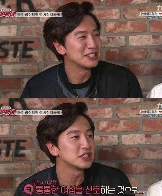 Vợ chồng Song Joong Ki - Song Hye Kyo phải chịu thua trước Lee Kwang Soo và bạn gái về khoản này! - Ảnh 14.