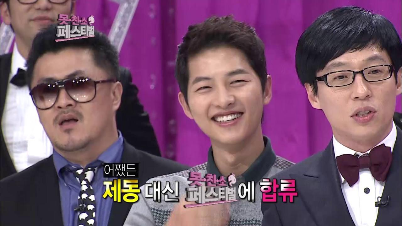 Vợ chồng Song Joong Ki - Song Hye Kyo phải chịu thua trước Lee Kwang Soo và bạn gái về khoản này! - Ảnh 9.