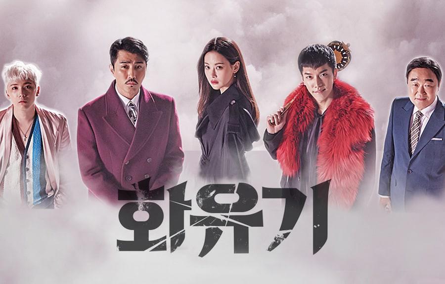 4 chú lợn đáng yêu nhất phim Hàn Quốc: Bất ngờ và cute nhất là chú cuối cùng! - Ảnh 9.