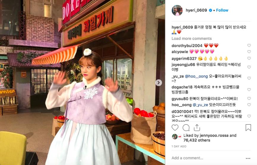 SNSD, BTS và dàn sao Hàn đồng loạt chúc Tết: Người bận bịu vẫn chụp ảnh tặng fan, người diện hanbok đón Xuân - Ảnh 14.