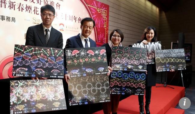 Hong Kong chi 29,5 tỷ đồng bắn pháo hoa hình mũi lợn - Ảnh 2.