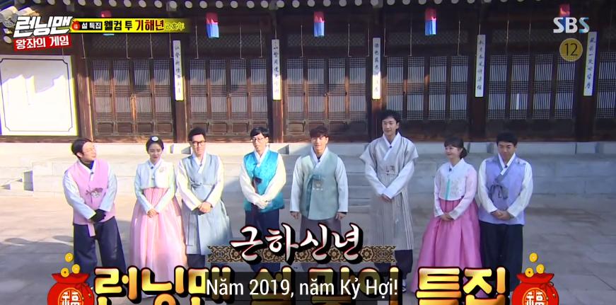 Đi tìm nữ Idol diện hanbok đẹp nhất trên show thực tế nhân dịp đầu năm mới - Ảnh 1.