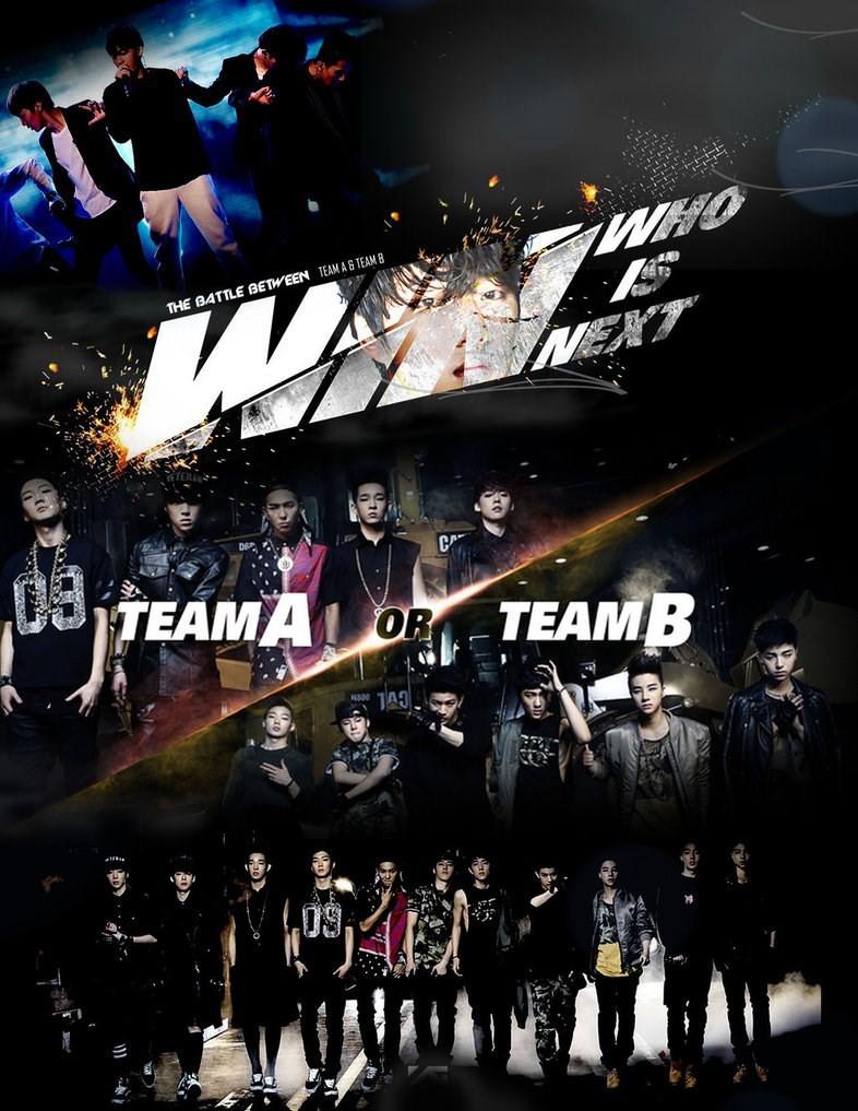Fan YG sẽ phải đối mặt với những điều gì sau khi hai nhóm nhạc nam mới ra mắt? - Ảnh 2.
