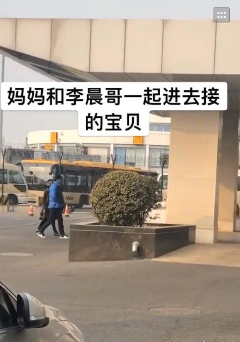 Đập tan tin đồn chia tay, Lý Thần cùng mẹ vợ tương lai ra tận sân bay đón em trai Phạm Băng Băng về ăn Tết - Ảnh 6.