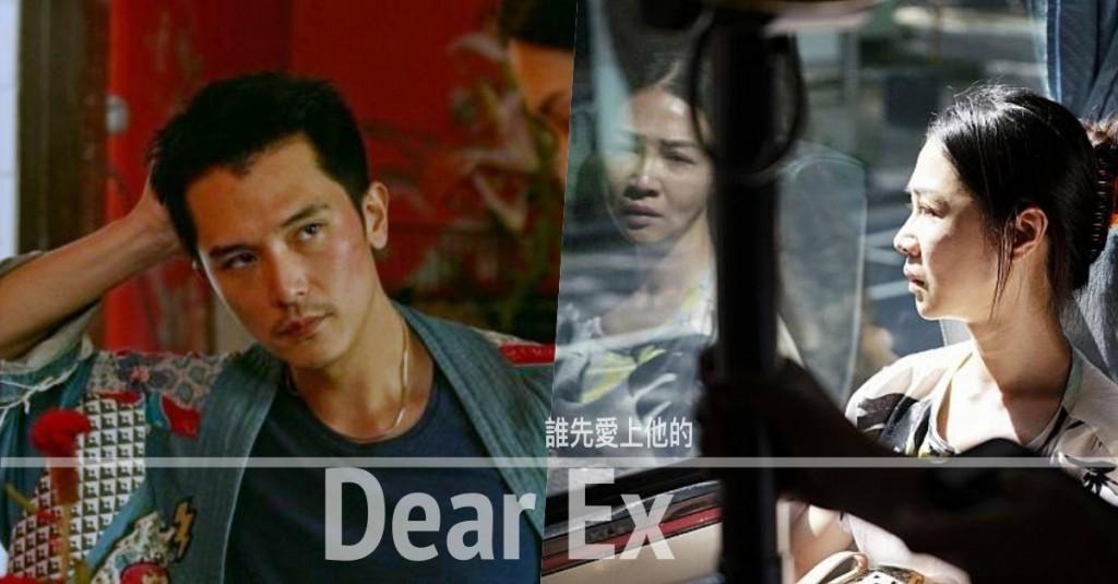 Dear Ex: Câu chuyện về ba con người đau khổ và tuyệt vọng chèn ép lẫn nhau. - Ảnh 4.