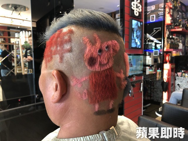Ông chú chơi lớn chi hơn 6 triệu làm kiểu tóc lợn Peppa mừng năm Kỷ Hợi khiến dân mạng trầm trồ - Ảnh 4.