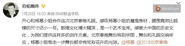 Vòng 2 nhỏ hơn cả siêu mẫu, Dương Mịch khiến NTK nổi tiếng của Phạm Băng Băng cũng ngỡ ngàng khi cô diện đẹp mẫu váy khó nhằn - Ảnh 4.