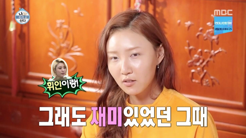 Chiêm ngưỡng mặt mộc của dàn Idol nữ tuổi Hợi trên show thực tế! - Ảnh 2.