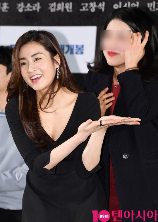 Kim Soo Hyun Ex Girlfriend - Korean Idol