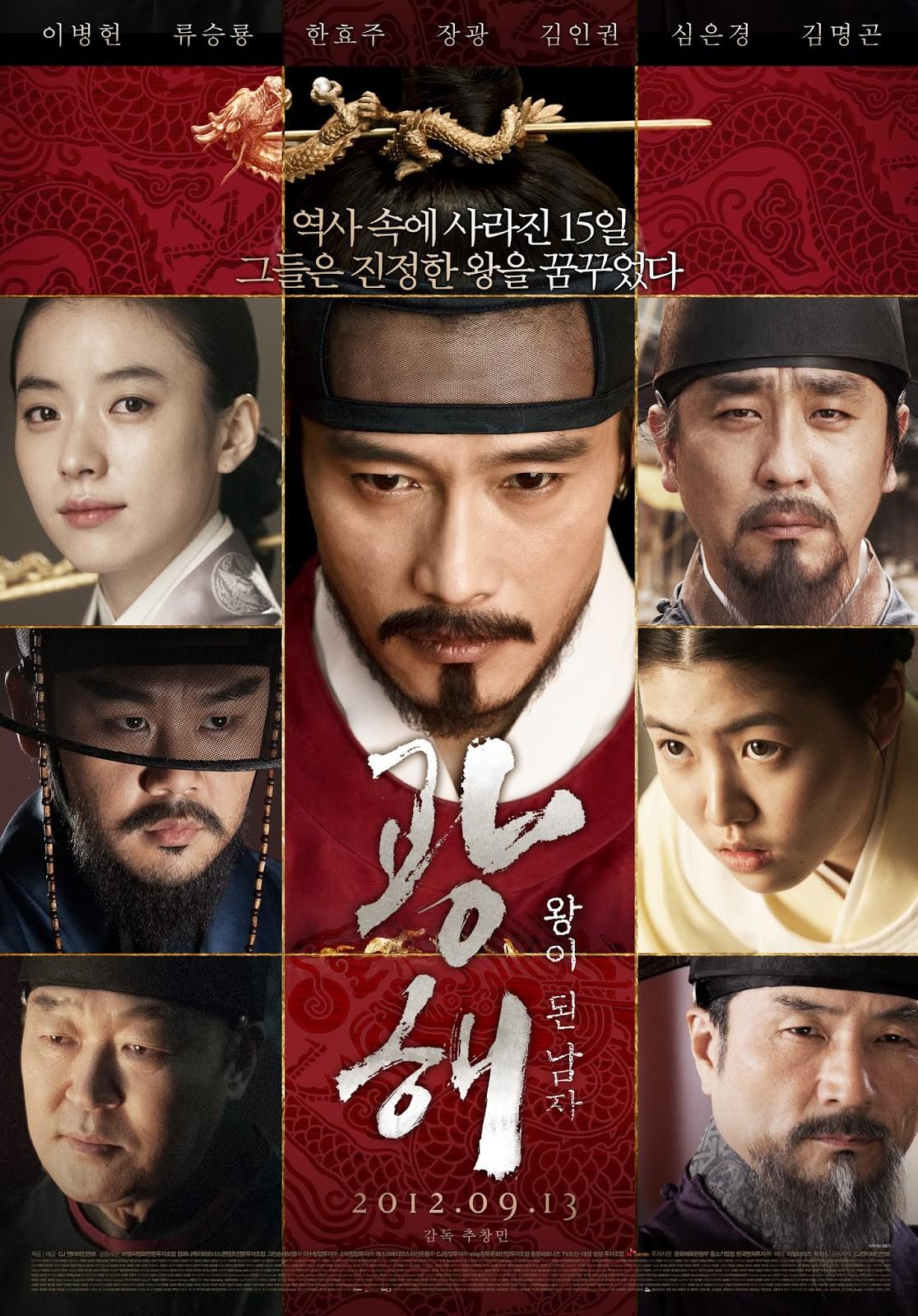 """Đừng """"ngại"""" phim cổ trang Hàn, mau mau xem The Crowned Clown đi cả nhà! - Ảnh 4."""