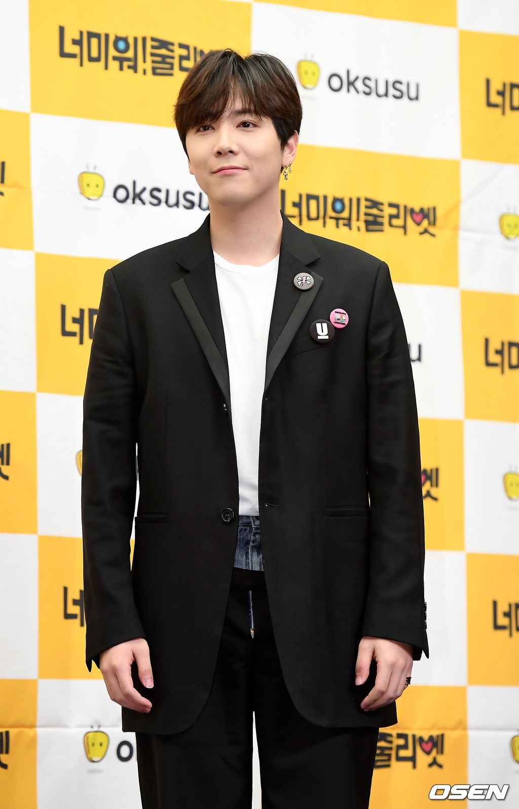 Mỹ nam Youre Beautiful Lee Hong Ki gây choáng khi diện quần lồng quần, còn không kéo khóa tại sự kiện - Ảnh 4.