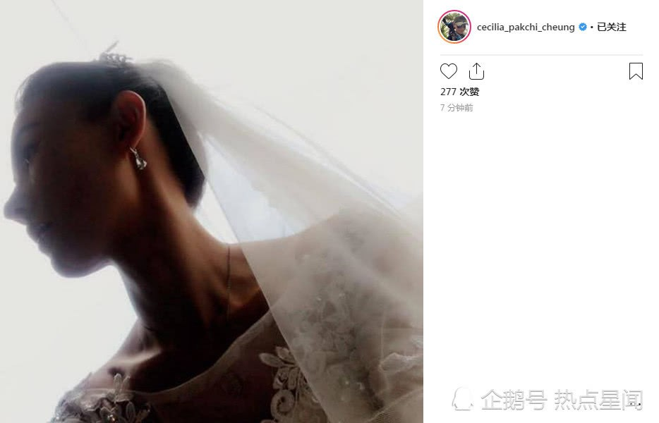 Trương Bá Chi khiến MXH dậy sóng khi bất ngờ tung ảnh áo cưới nhưng sự thực là gì? - Ảnh 1.