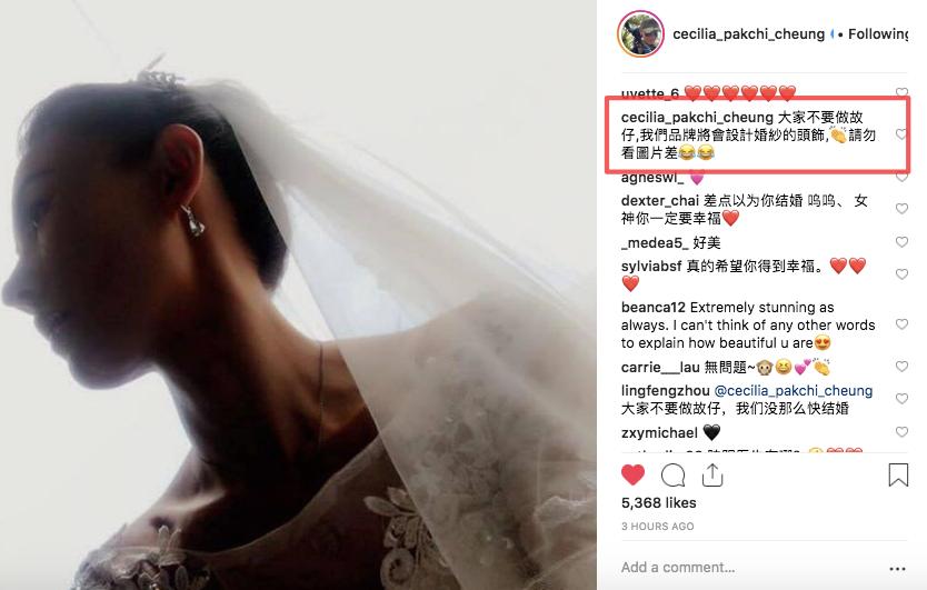 Trương Bá Chi khiến MXH dậy sóng khi bất ngờ tung ảnh áo cưới nhưng sự thực là gì? - Ảnh 4.