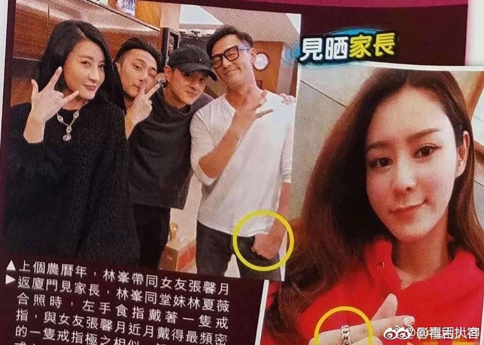 Lâm Phong về quê bạn gái kém 11 tuổi ra mắt họ hàng, rộ nghi vấn chuẩn bị làm đám cưới trong năm Kỷ Hợi - Ảnh 6.