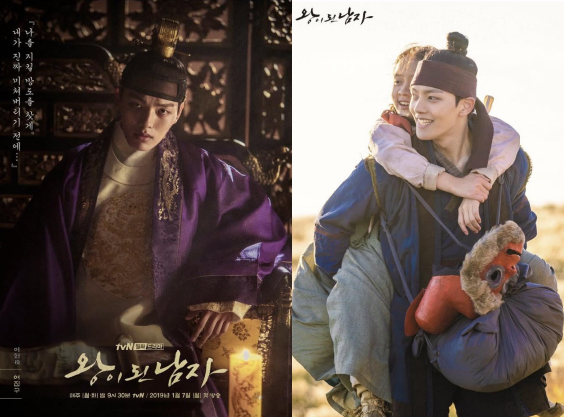 """Đừng """"ngại"""" phim cổ trang Hàn, mau mau xem The Crowned Clown đi cả nhà! - Ảnh 6."""