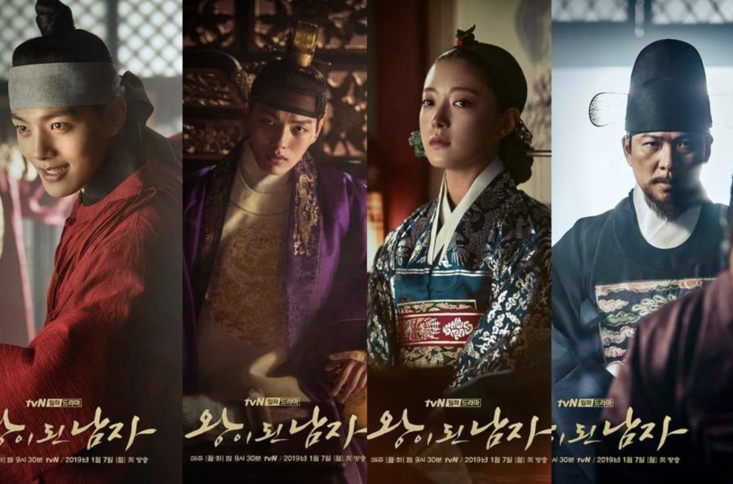 """Đừng """"ngại"""" phim cổ trang Hàn, mau mau xem The Crowned Clown đi cả nhà! - Ảnh 2."""