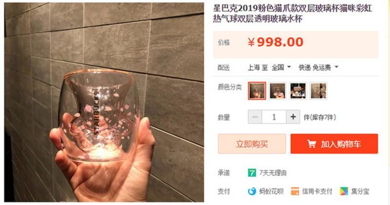Cốc chân mèo Starbucks khiến giới trẻ Trung Quốc phát cuồng, bán lại 10 triệu vẫn thi nhau mua - Ảnh 5.