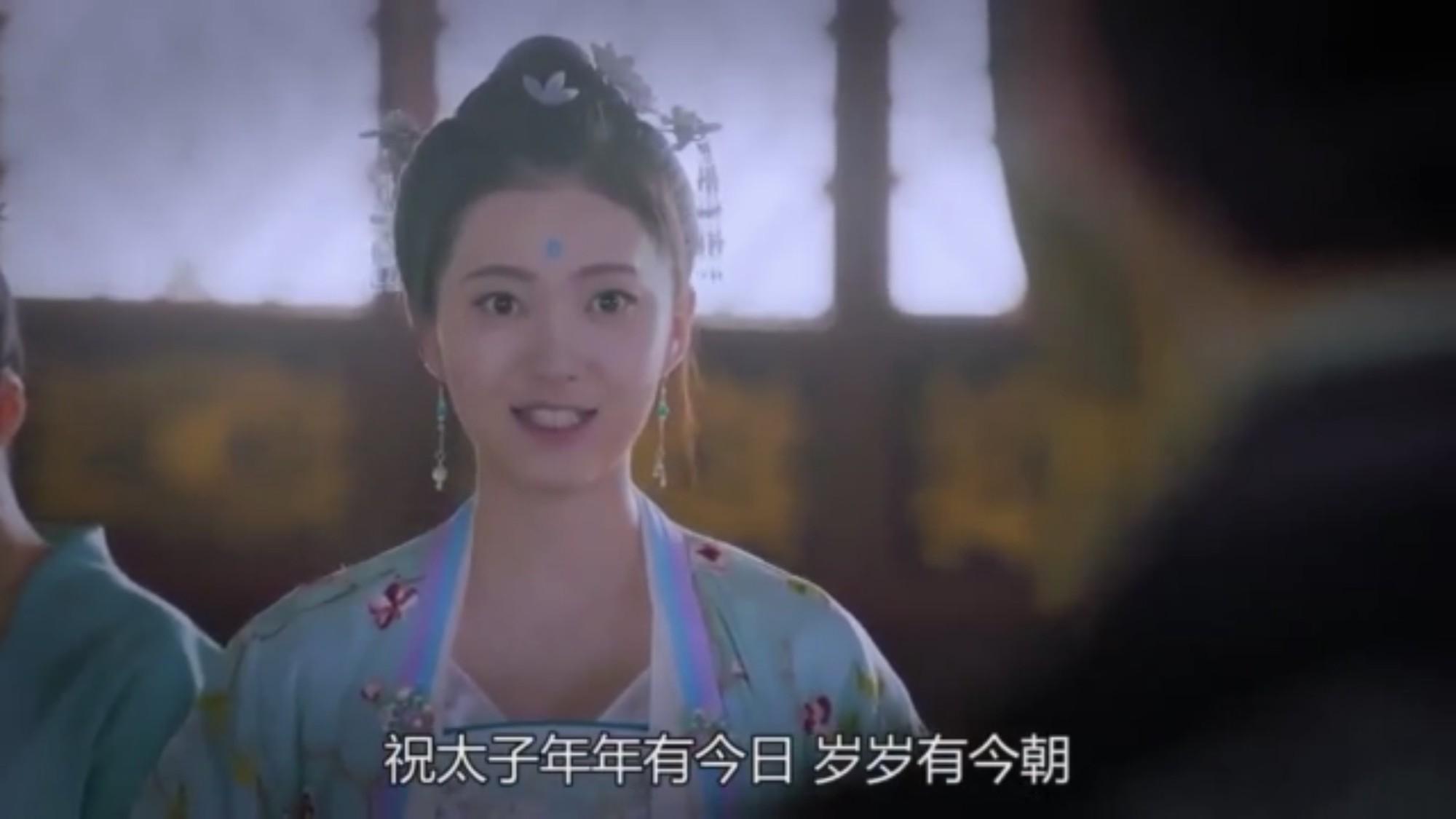 Sinh thần độc đáo nhất trong Đông Cung: Chủ tiệc sầu tơi tả, khách không mời lại hả hê - Ảnh 3.