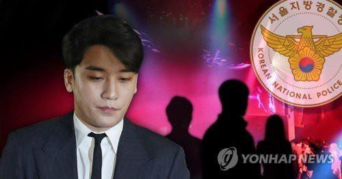 Phát hiện loạt ngôi sao trong tin nhắn cáo buộc Seungri môi giới mại dâm, còn có clip quay lén cảnh quan hệ tình dục - Ảnh 1.